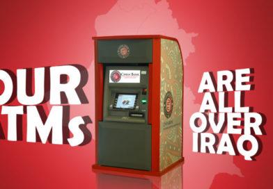 Cihan Bank ATM's is everywhere